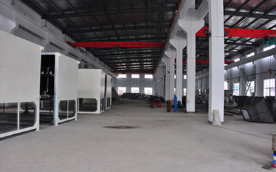 Zhangjiagang Aier Environmental Protection Engineering Co., Ltd.